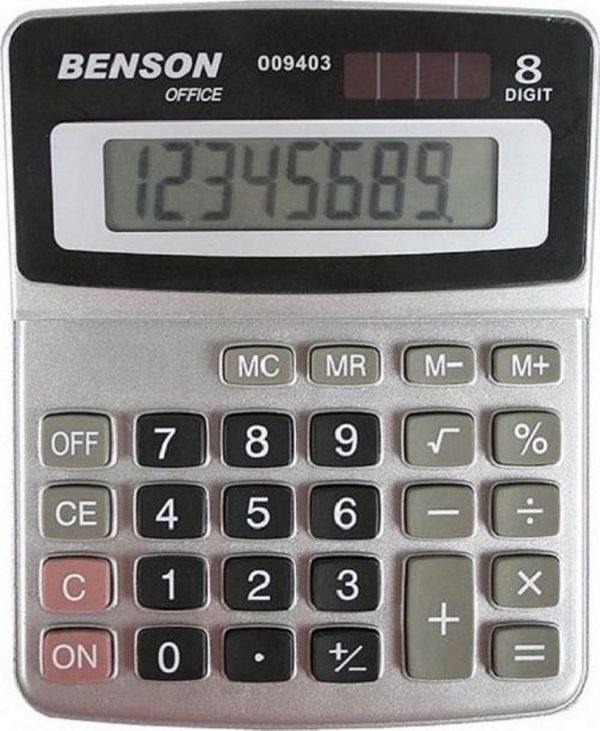 Calculator (groot)